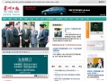 Sin Chew Jit Poh - Chinese Daily