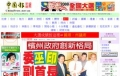 China Press - Chinese Daily