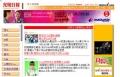 Guang Ming - Chinese Daily