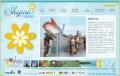 Shajasa Travel & Tours