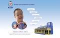 Kiwanis Down Syndrome Foundation