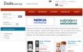 Esale.com.my