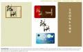 C. H. Food Marketing Sdn. Bhd.