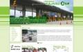 Sistem Lingkaran-Lebuhraya Kajang Sdn Bhd (SILK)