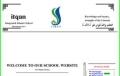Itqan Integrated Islamic School