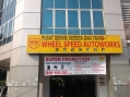 Wheel Speed Autoworks