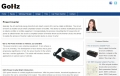 Car Inverter Company