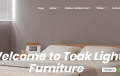 Teak Light Furniture