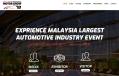 Kuala Lumpur International Motor Show 2018 (KLIMS18)