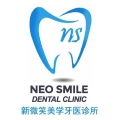 Neo Smile Dental Clinic