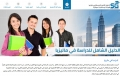 SG Study Gate Services
