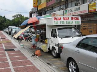 Van (Taman Tun Dr Ismail)