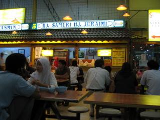 Haji Samuri Stall