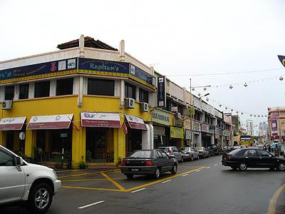 Kapitan's Shop