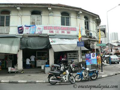 Kedai Kopi Swee Kong