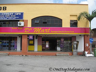 D-Mart, nearest landmark