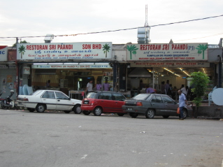 Sri Paandi Shop