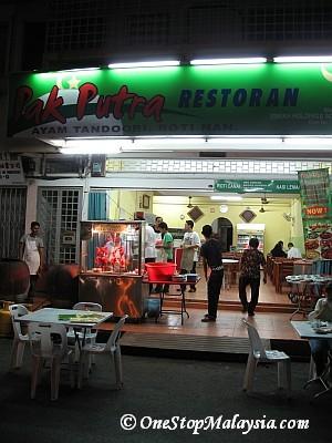 Pak Putra Shop