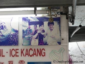 Phua Chu Kang was here
