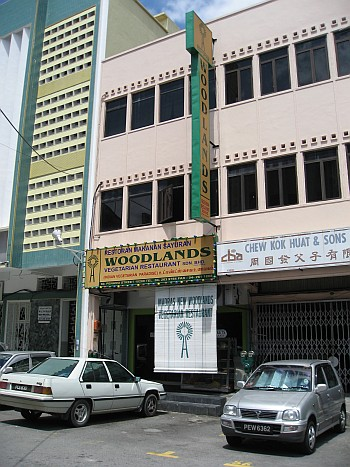 Woodlands Shop